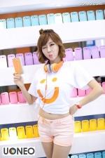 Ryu-Ji-Hye-korea-girls-photos-Uoneo-Com-11